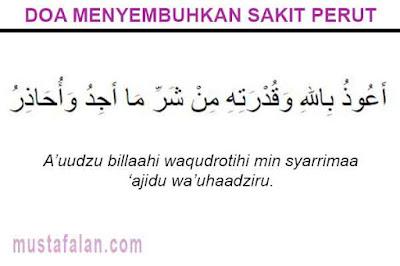 doa menyembuhkan sakit perut