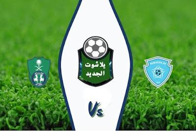 نتيجة مباراة الاهلي والباطن اليوم الأحد 18 / أكتوبر / 2020 الدوري السعودي