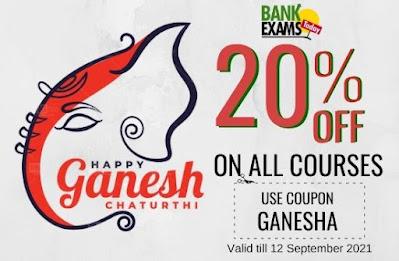 Ganesh Chaturthi Offer on BankExamsToday