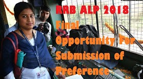 RRB ALP 2018: Final Opportunity For Submission of Preference Details