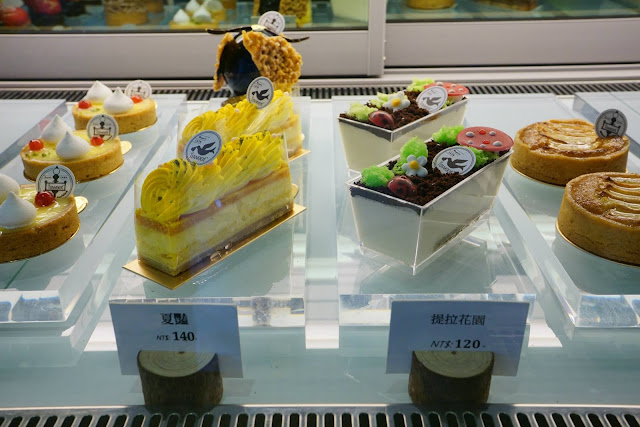 11539262 840800425973204 8335184894756472381 o - 蛋糕甜點|Bistro88 小廚坊 (結束營業)