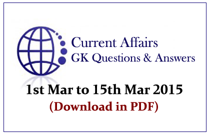 Current Affairs and GK Capsule in PDF