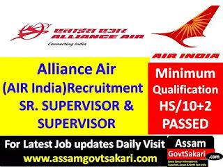 Alliance Air Recruitment 2019