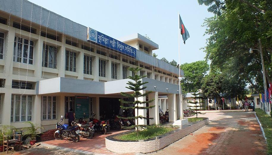 Educational Institutions in Barura Upazila | Homna - Comilla