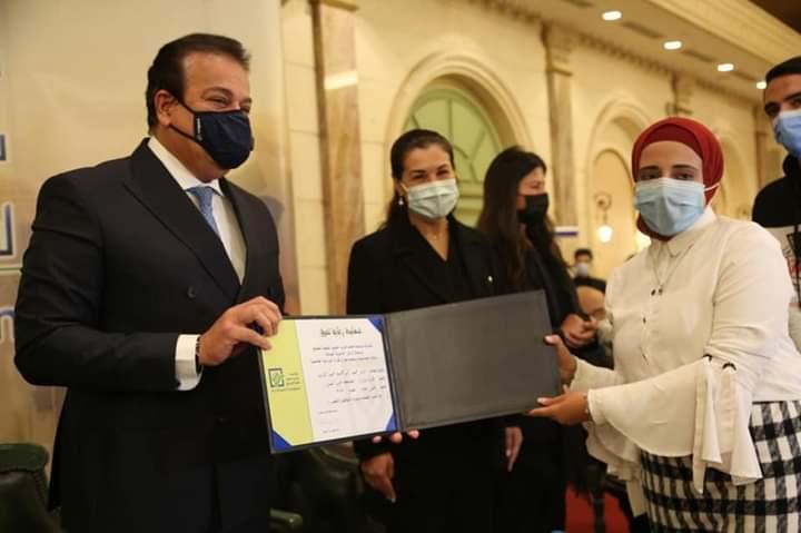 عبد الغفار يشهد احتفال مؤسسة فريد خميس لتنمية المجتمع