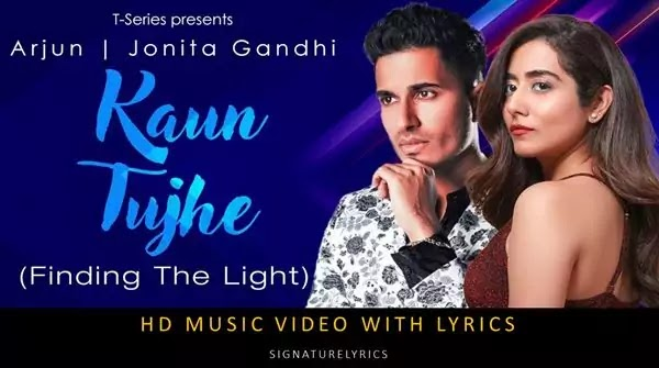 New Song Kaun Tujhe Lyrics (Finding The Light) - Arjun, Jonita Gandhi