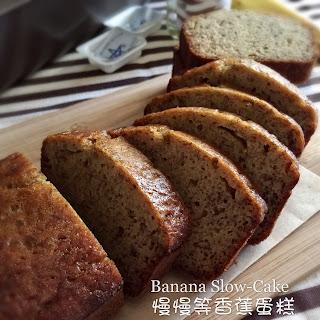 Rice Bran Oil Cake Recipes