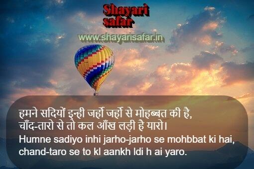 New Tanhai Shayari