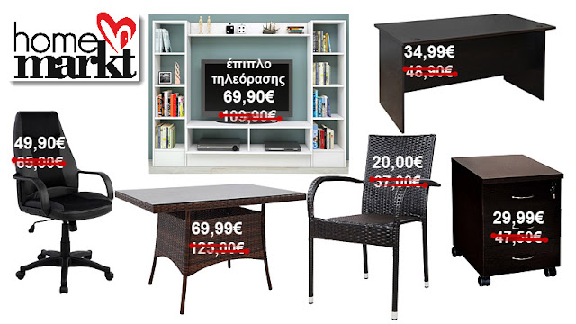 Home Markt - weekend surprices
