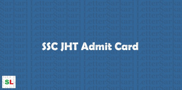 एसएससी जूनियर हिंदी ट्रांसलेटर एडमिट कार्ड २०१९