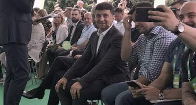 """""""Слуга народу"""", УДАР і націоналісти висунули кандидатів на вибори"""