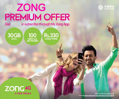 Zong weekly monthly premium Packages 2021