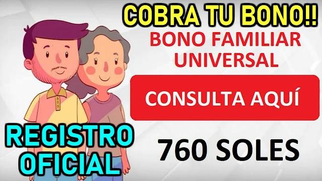 NUEVO LINK: Consulta si eres BENEFICIARIO del Segundo Bono Familiar -  Noviembre 2020