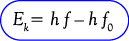 Rumus energi kinetik maksimum elektron foto