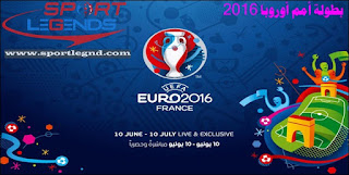 يورو 2016,بطولة أمم أوروبا 2016,أمم أوروبا 2016,كأس أمم أوروبا 2016,امم أوربا 2016,نهائي كأس أمم أوروبا 2016,فرنسا 2016,إيطاليا 2 - 0 بلجيكا 2016,بيس 2016,بطولة أمم أوروبا,بطولة كأس امم اوروبا,دوري أمم أوروبا 2019,دوري أمم أوروبا,pes 2016,أمم أوروبا