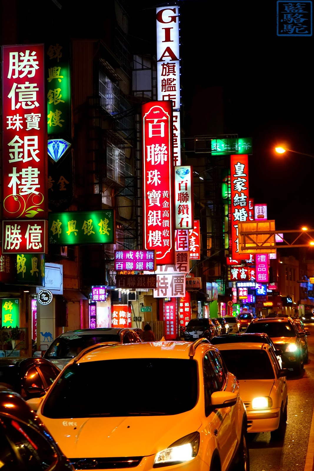 Le Chameau Bleu  - Voiture Taiwan