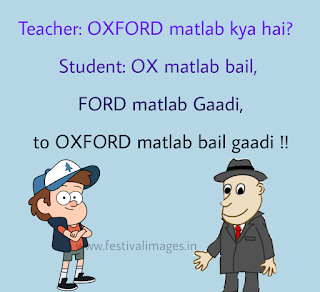 teacher student jokes images