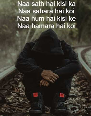 alone images with quotes in hindi