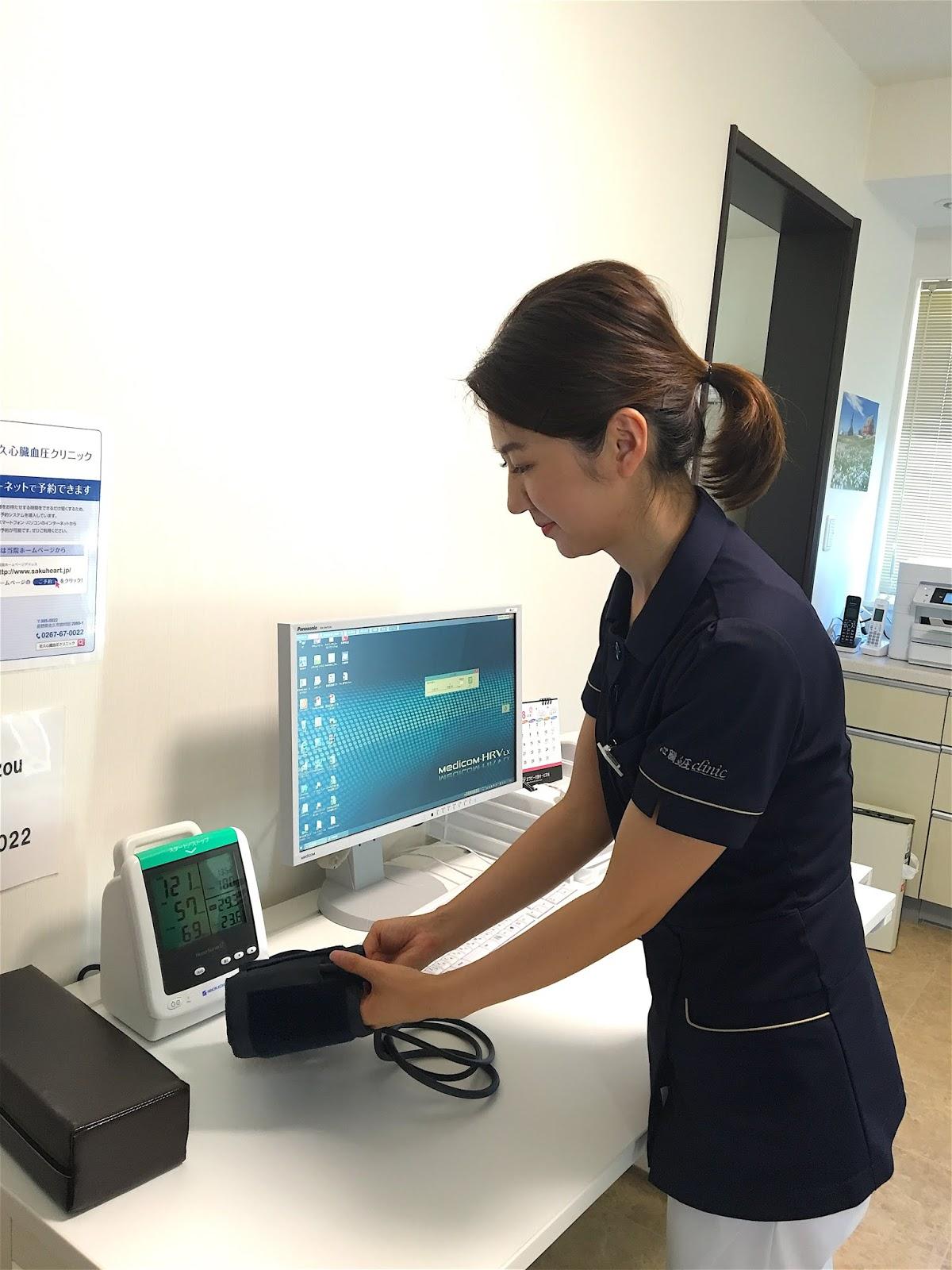 高血圧 循環 器 病 予防 療養 指導 士