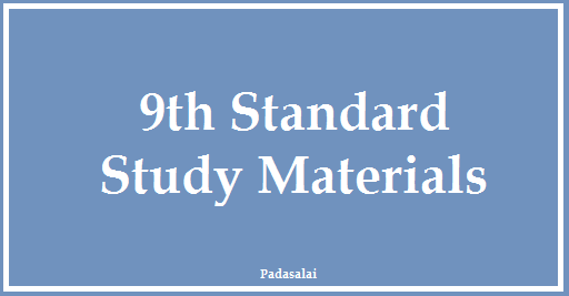 Latest 9th Study Materials - Tamil Medium & English Medium