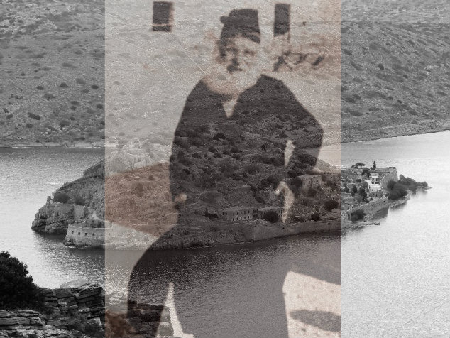 Ο ιερέας της Σπιναλόγκας