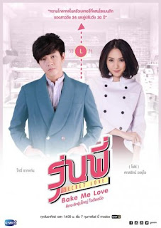 SINOPSIS Lengkap Bake Me Love Epsiode 1-6 Terakhir (Drama Thailand)