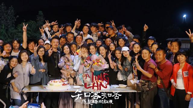 The Story of Ming Lan wraps filming Zhao Li Ying