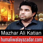 https://humaliwalaazadar.blogspot.com/2019/09/mazhar-ali-katian-nohay-2020.html