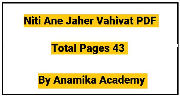 "Special PDF File Of ""Niti Ane Jaher Vahivat"""