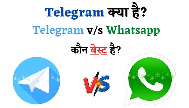 telegram-kya-hai-hindi