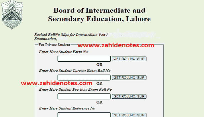 1st year roll no. slip 2021 lahore board online download