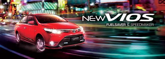 Toyota Pondok Cabe Tangerang