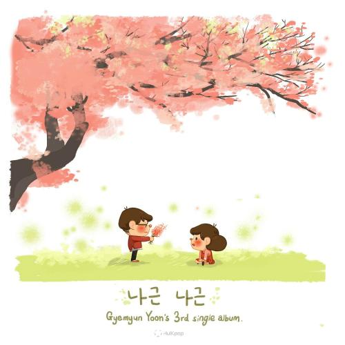 [Single] Yoon Kye Myun – 나근나근