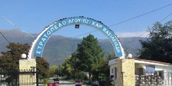 Στον νομό Σερρών το πρώτο κέντρο κράτησης και άμεσης επιστροφής