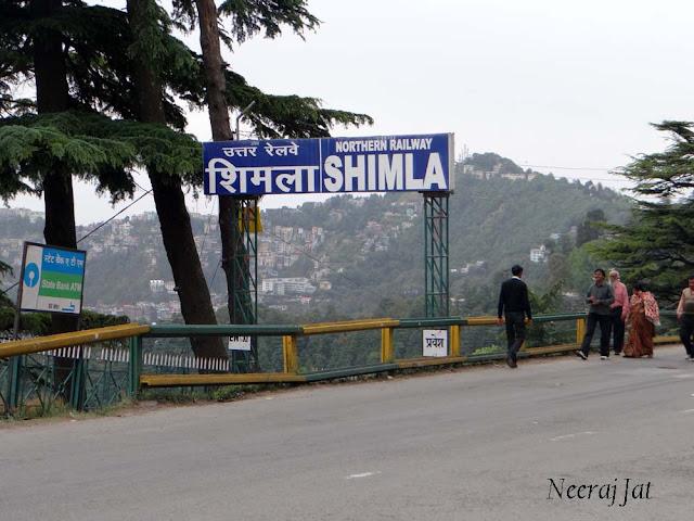 शिमला कालका रेल यात्रा
