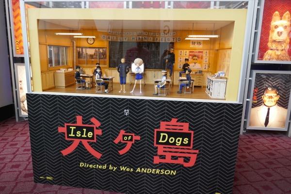 Isle of Dogs stopmotion animation film exhibit
