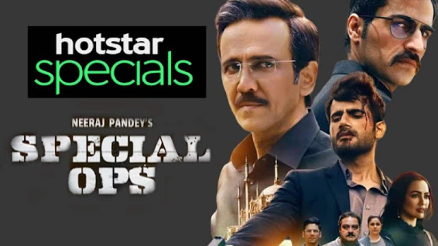 Special Ops Download