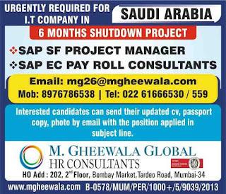 Saudi Arabia it company, M. Gheewala