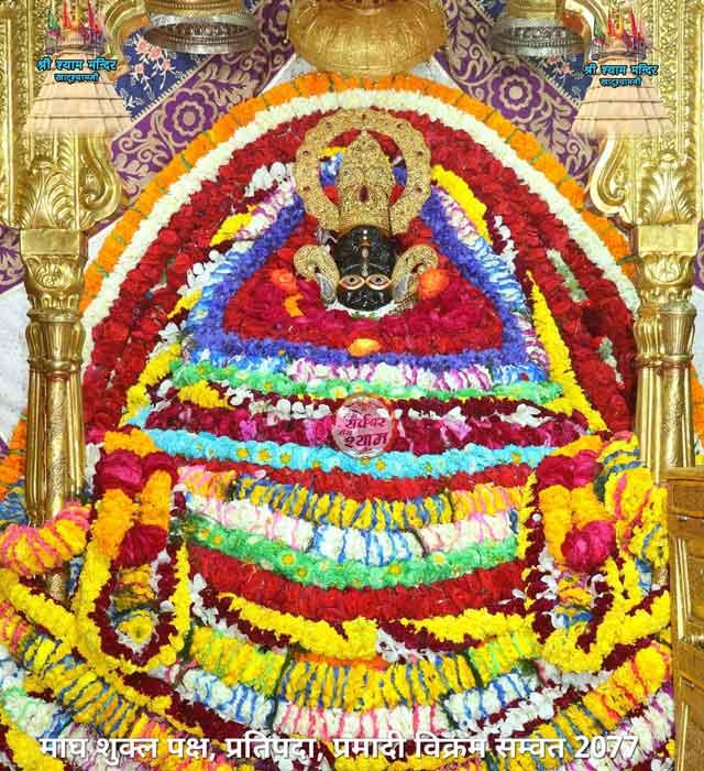 khatushyamji khatu darshan 12 feburary 21