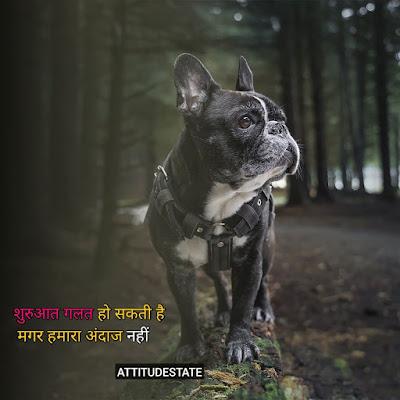 Attitude Status Dp Hindi For May