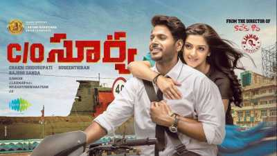 C.O Surya 2017 Telugu - Tamil 400MB Full Movie Download HDRip