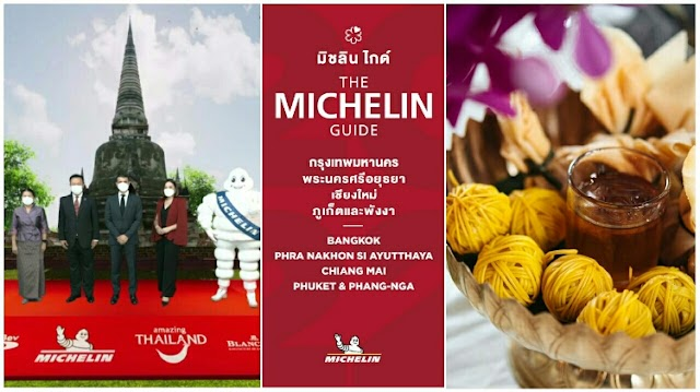 'AYUTTHAYA' SELECTED AS THE 5TH CITY TO BE FEATURED  IN THE 5TH EDITION OF THE MICHELIN GUIDE IN THAILAND