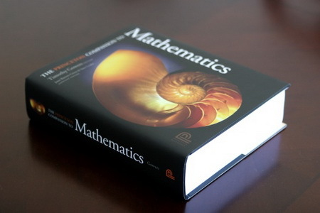 mathwa Large Collection of Advanced Mathematics E Books