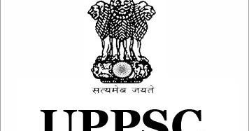 UPPSC Vacancy 2017