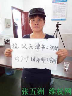 广州张五洲、梁颂基案定于2019年10月25日在广州荔湾区法院宣判