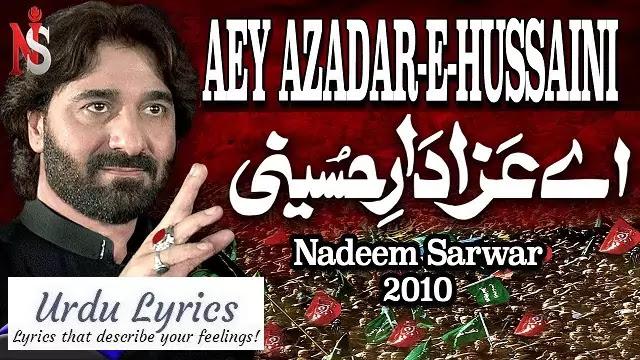 Aey Azadar e Hussaini Noha Lyrics - Nadeem Sarwar