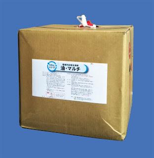 業務用洗浄剤G-Ecoシリーズ環境対応型洗浄剤油・マルチ20L荷姿