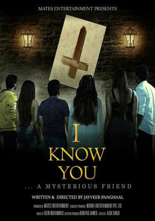 I Know You 2020 WEB-DL 300Mb Hindi Movie Download 480p