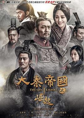 Xem Phim Đại Tần Đế Quốc 3: Quật Khởi - The Qin Empire III