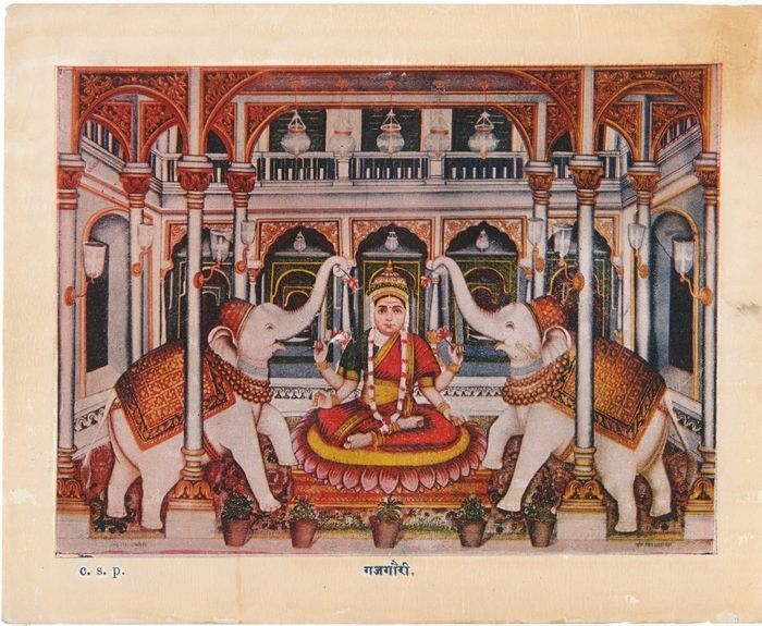 Gajagouri - Indian Lithograph,  Chitrashala Press, Pune c1920-30
